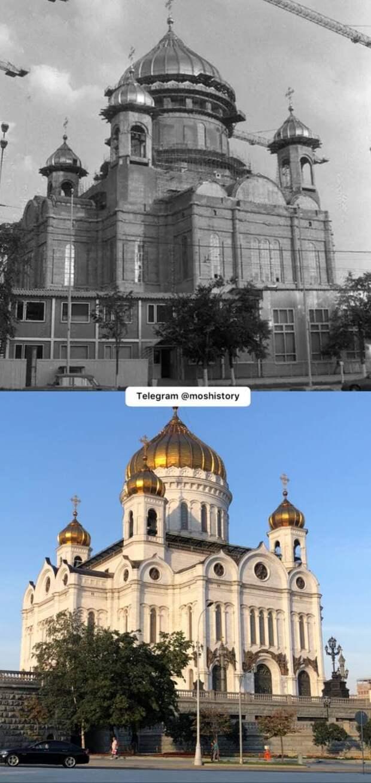 История Москвы. Было-стало - 12