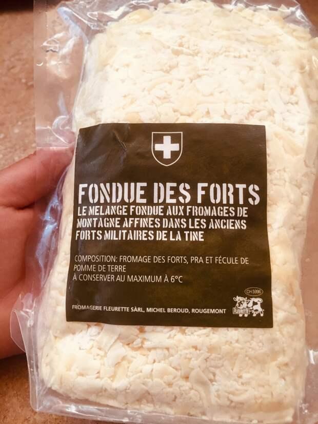 Французская* классика: Сырное фондю. Рецепт, Франция, Длиннопост, Готовим дома, Текст
