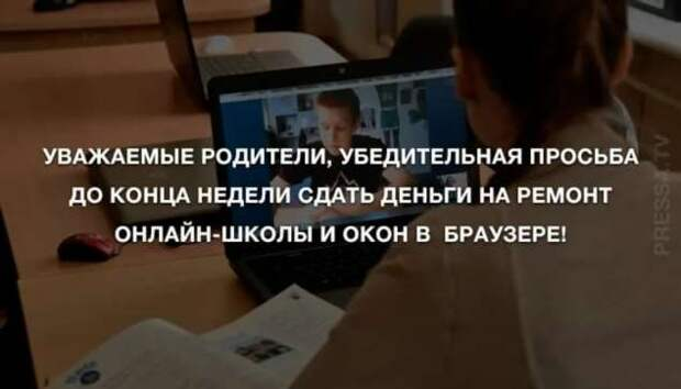 Смешные комментарии. Подборка chert-poberi-kom-chert-poberi-kom-43040703092020-17 картинка chert-poberi-kom-43040703092020-17