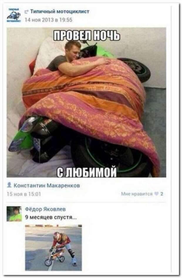 Неадекватный юмор из социальных сетей. Подборка №chert-poberi-umor-44130416012021