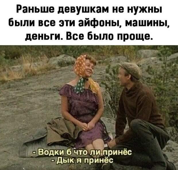 Когда женщина обижена - она способна на любые поступки, кроме адекватных