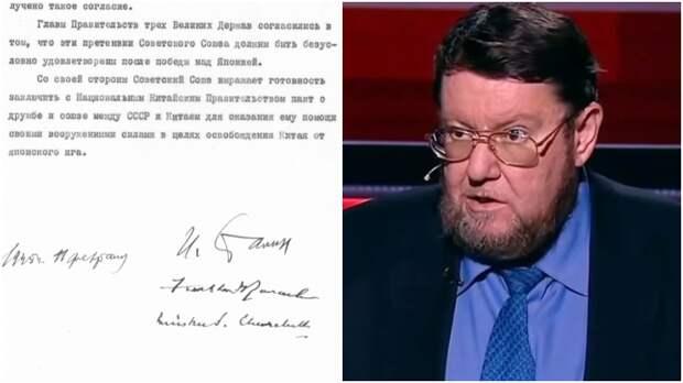 Мы превентивно перешли в наступление: Сатановский рассказал о шокировавшем Запад решении России…