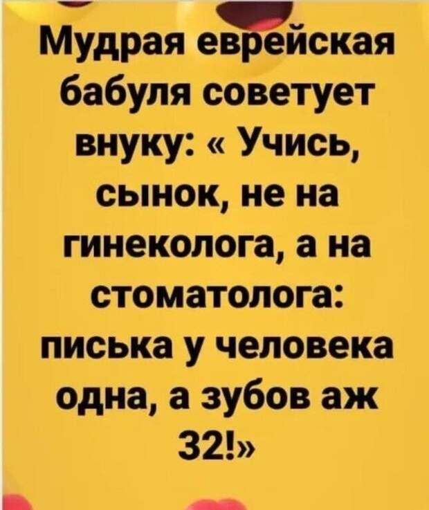 3416556_i_2_ (588x700, 75Kb)