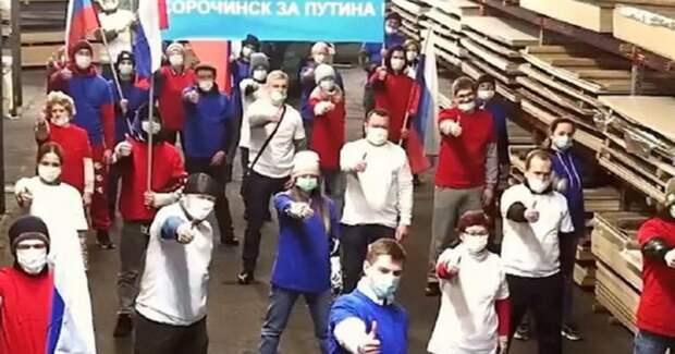 Штаб Навального пожаловался в МВД на организаторов флешмоба за Путина