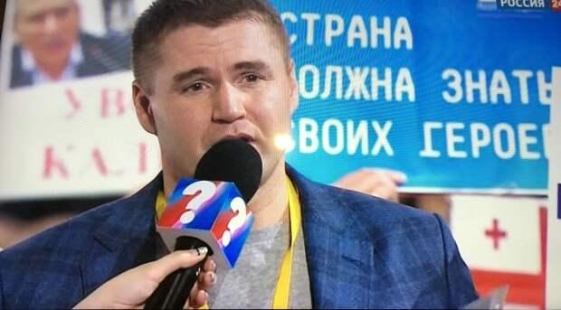 Журналист из Владивостока: Владимир Владимирович, Вас обманули!!!