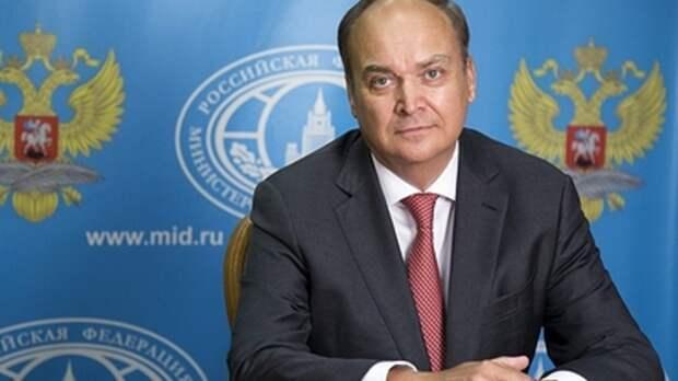 После заголовков американских СМИ российский посол предложил помощь США