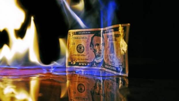Названы сроки падения гегемонии доллара