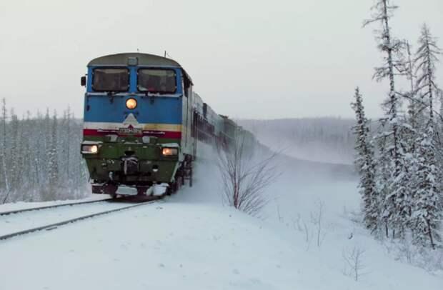 РЖД до 2025 года перечислит в бюджет Якутии около 15 млрд рублей