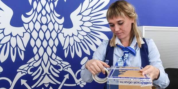 Аванс-реверанс для «Почты России»?
