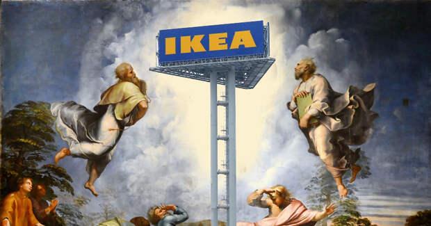 6 уловок магазинов IKEA, которые вы могли не замечать