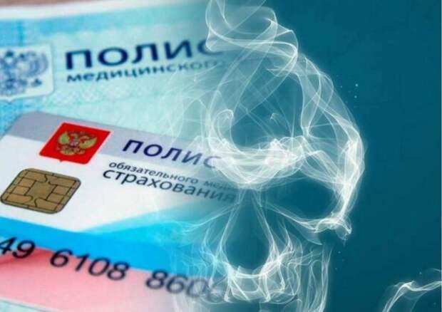 В Госдуме предложили лечить от курения по программе ОМС