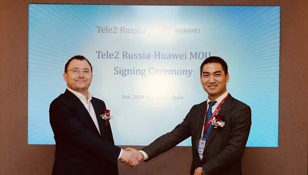 Tele2 и Huawei будут сотрудничать в развитии стандарта 5G в России