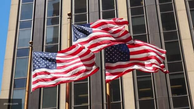 """США оштрафовали дочернюю компанию Deutsche Bank из-за """"крымских санкций"""""""