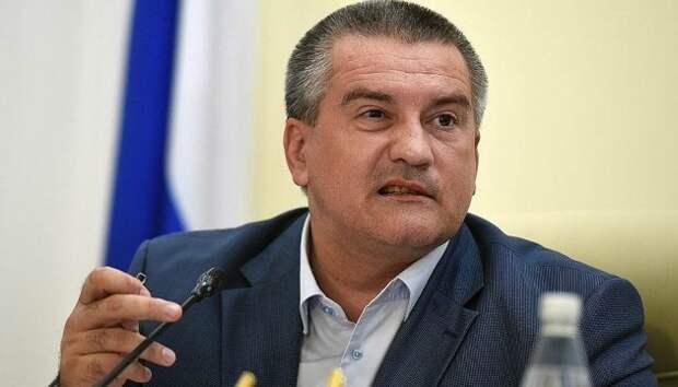Глава Крыма назвал «нацистским шабашем» шествие в честь Бандеры