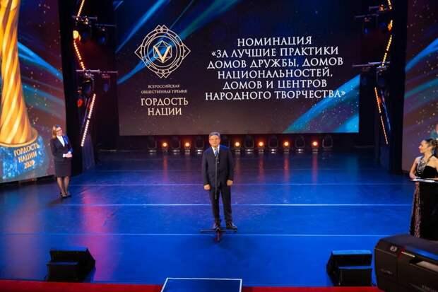 Церемония вручения наград премии «Гордость нации» прошла в столице