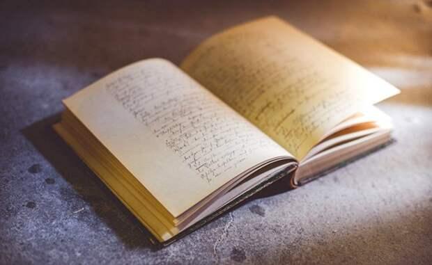 Притча о вечном поиске и его последствиях