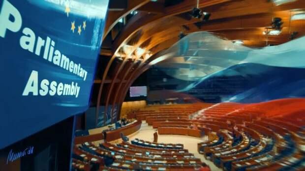 Пересмотр статуса невозможен: Швеция напрасно выступила против РФ в ПАСЕ