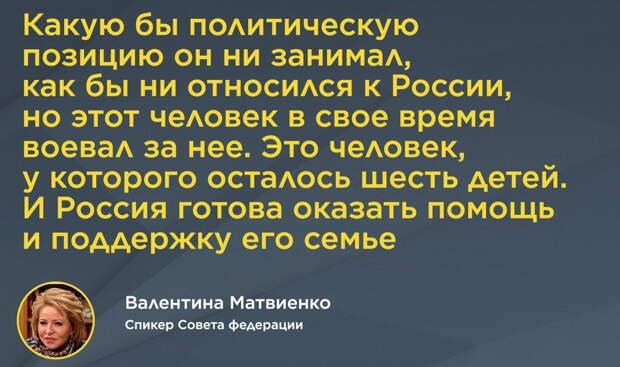 Россия одержала победу в истории с Бабченко