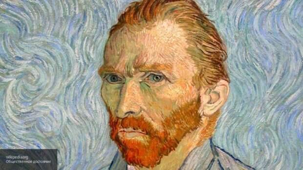 Искусствоведы нашли место с последней картины Ван Гога
