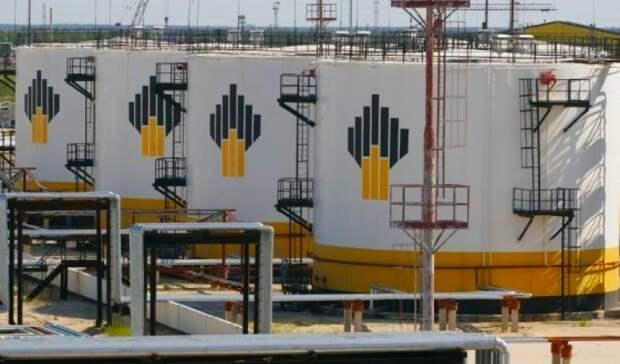Оценка акций иGDR «Роснефти» поднята