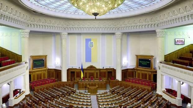Конституционный суд Украины признал законным указ Зеленского о роспуске Рады