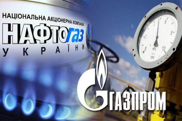 Naftogaz_vs_Gazprom