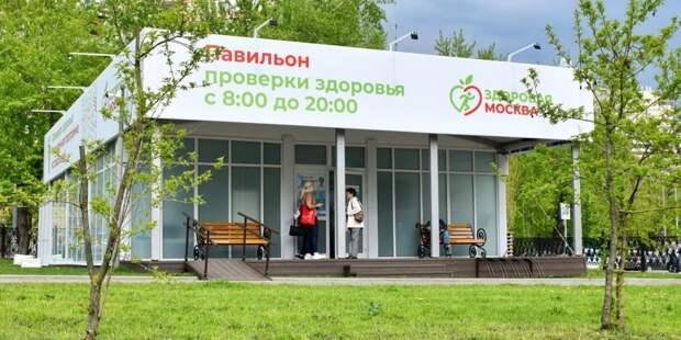 Павильон «Здоровая Москва» на бульваре Генерала Карбышева будет открыт только для вакцинации