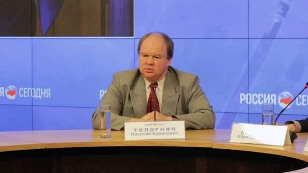 Кандидат юридических наук, доцент МГИМО Николай Топорнин