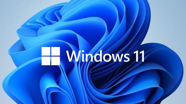 Как спастись от опасного вируса в новой операционной системе Windows 11