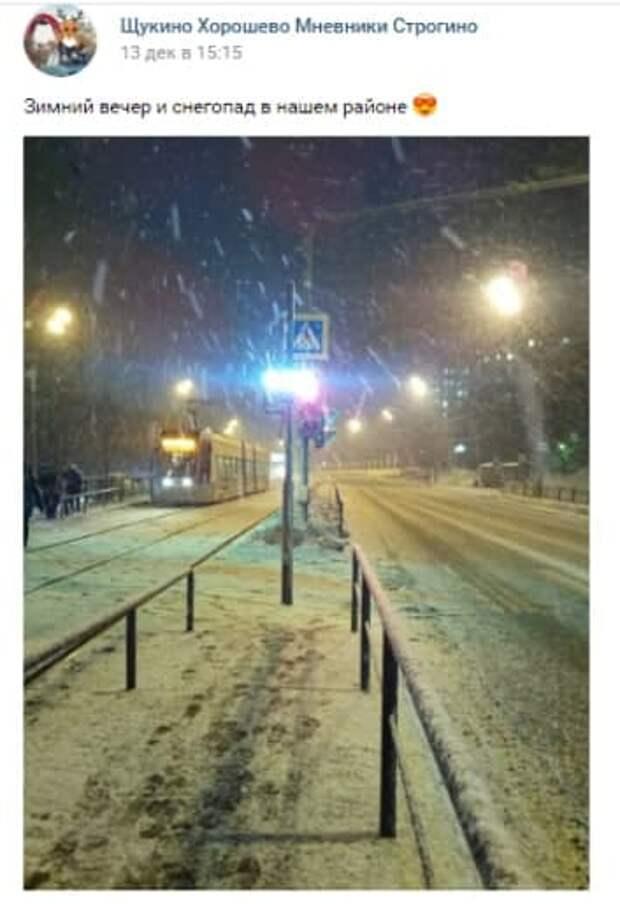 Фото дня: вечерний снегопад в Щукине