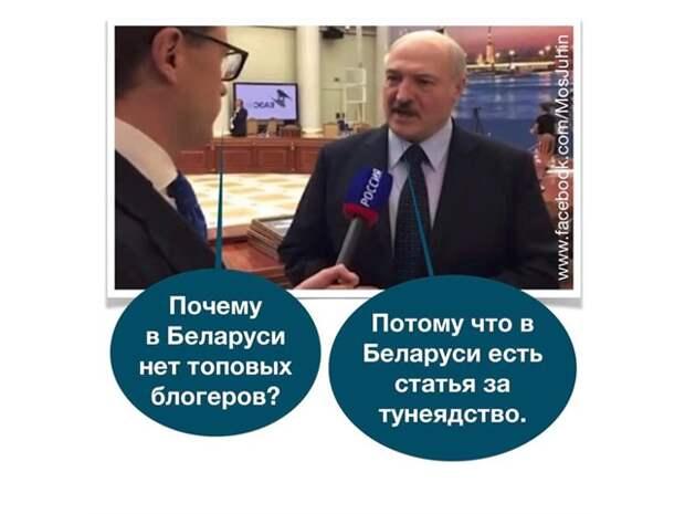 Белоруссия, беременная укро-майданом: два отличия