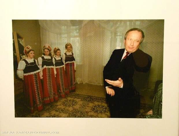 Москва. Фотовыставка