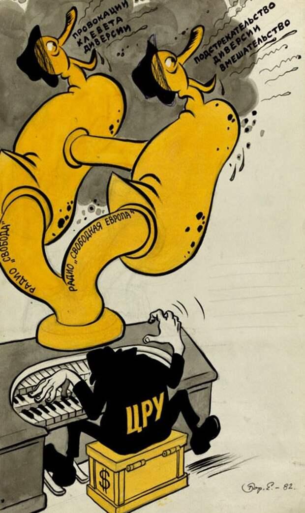 Карикатура о радиостанциях «Свобода» и «Свободная Европа».