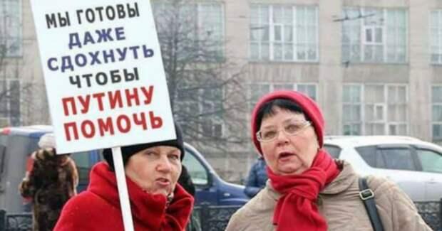 «Население восстает, Путин снизит планку». Кремль думает, как смягчить пенсионную реформу