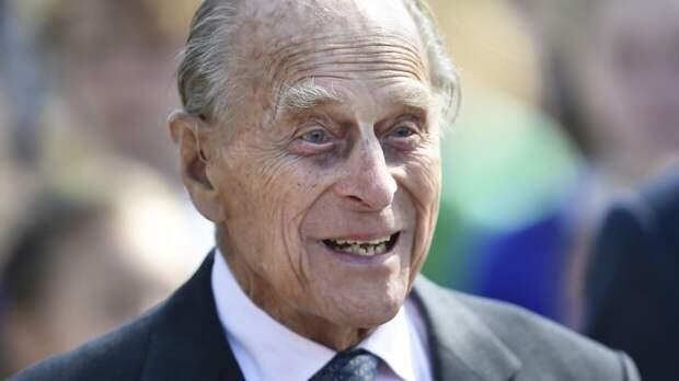 Церемония прощания с принцем Филиппом началась в Великобритании