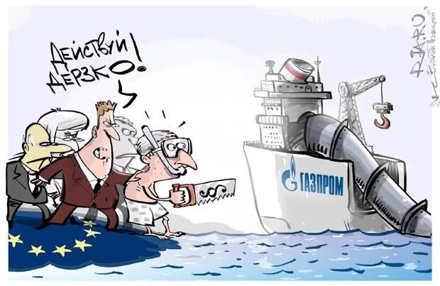 А давайте уступим США по Северному потоку? Санкции и обеспечительные меры на морозе - это по русски!
