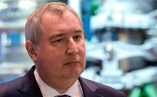 Рогозин призвал российский капитал тратить деньги на космос