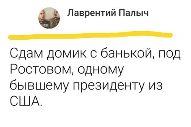 «Я там не выживу» – свидомый крымчанин рассказал, почему не может переехать на Украину