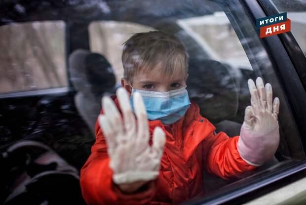 Итоги дня: возможное ужесточение режима самоизоляции в Удмуртии, затопленная дорога и грядущее похолодание