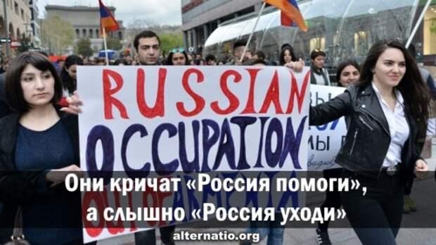 Они кричат «Россия помоги», а слышно «Россия уходи»