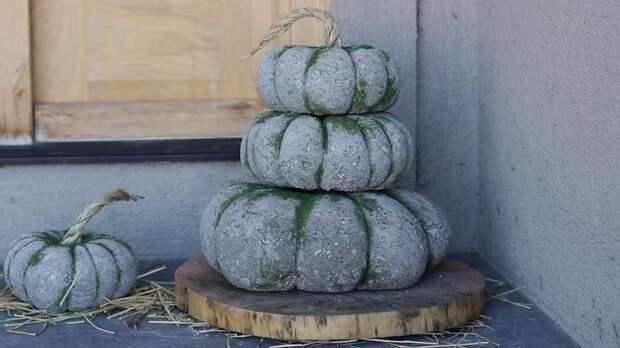 Роскошные каменные тыквы с эффектом старины. Украсят любой сад и приусадебный участок