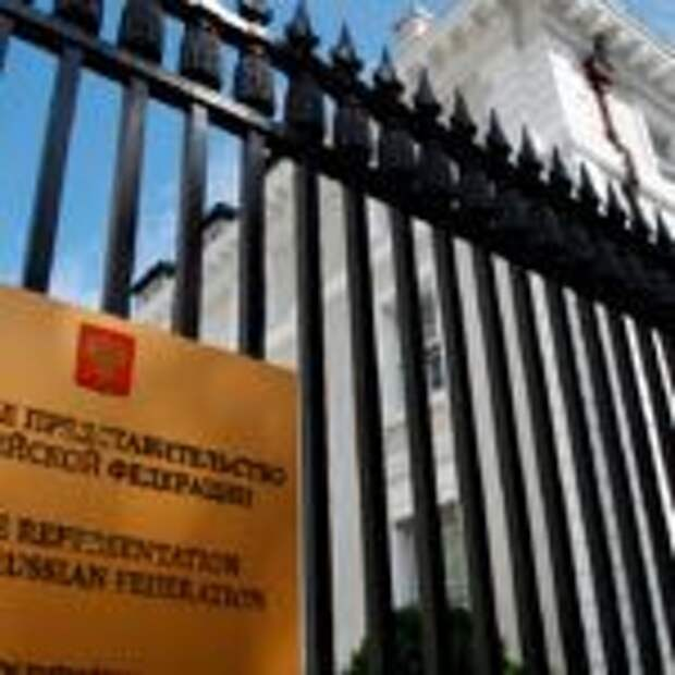 На Украине объяснили, чем обернется для Киева закрытие торгпредства России