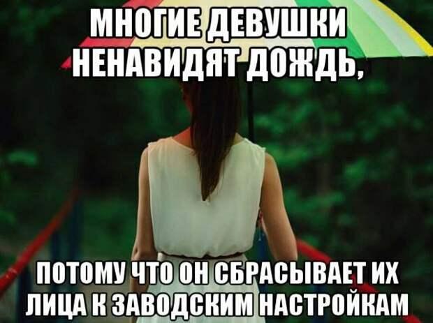 Свежие приколы в картинках и фото (37 шт) - 15.04.2019