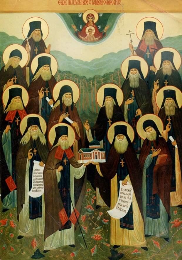 Собор преподобных Оптинских старцев (христианские праздники)