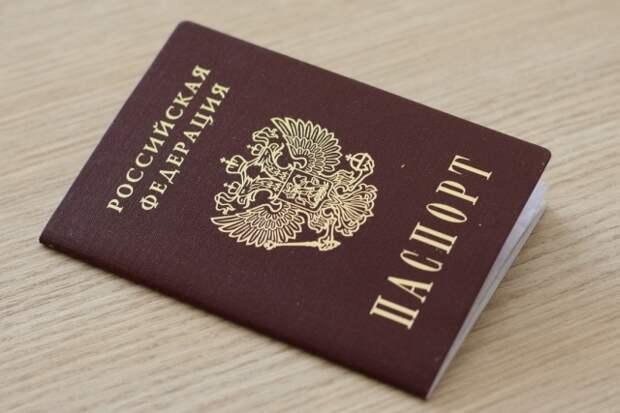 В Госдуме предложили добавить новую графу в российские паспорта