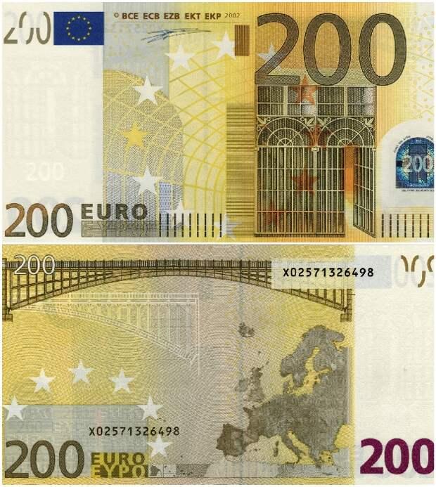Благодаря купюрам евро можно изучать основные стили в европейском искусстве (200 евро – стиль модерн). | Фото: bonistika.net/ banknotes.finance.ua.