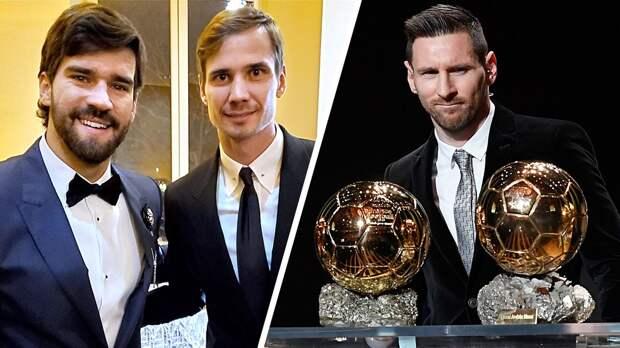 «Футболист изРоссии когда-нибудь получит здесь приз». Капитан «Динамо»— спецгость «Золотого мяча»