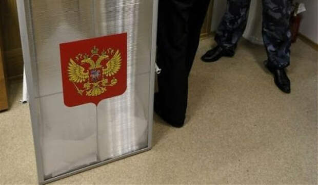 «Единая Россия» заняла большинство мест в заксобрании ЯНАО
