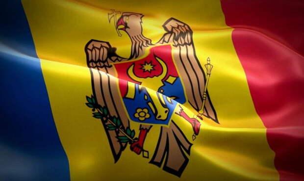 Ликвидация Молдовы стоит 56 миллионов евро
