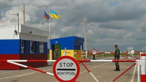 С 29 августа Украина снова открывает границы с Крымом | Крым.news